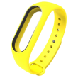 Ремешок Xiaomi Mi Band 2 Yellow