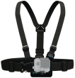 Chest Mount Harness (оригинал)